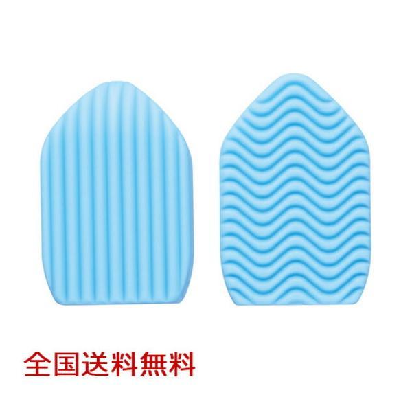 【全国】シリコンハンディータワシ ECOSH(エコッシュ) シリコン製 洗濯板 たわし