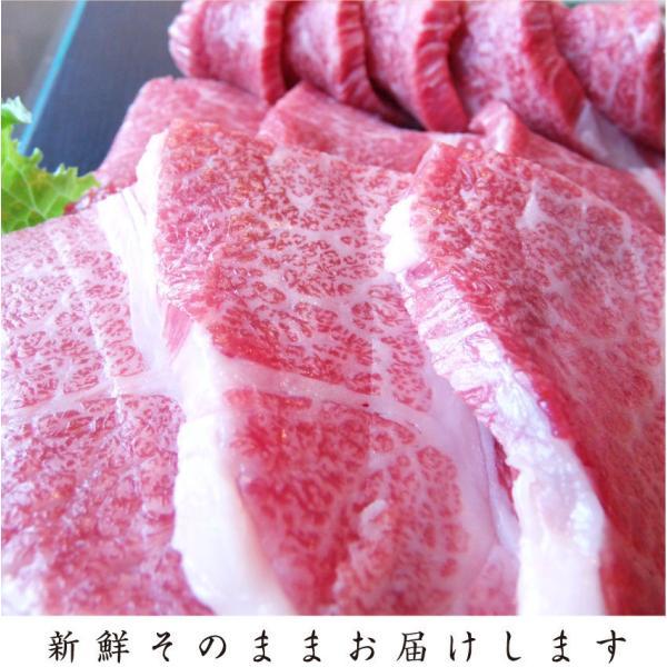 牛肉 肉 食品 黒毛和牛 A4,5等級 とろける カルビ 焼肉 5kg (250g×20) お取り寄せ お歳暮 御歳暮  ギフト 2021 グルメ
