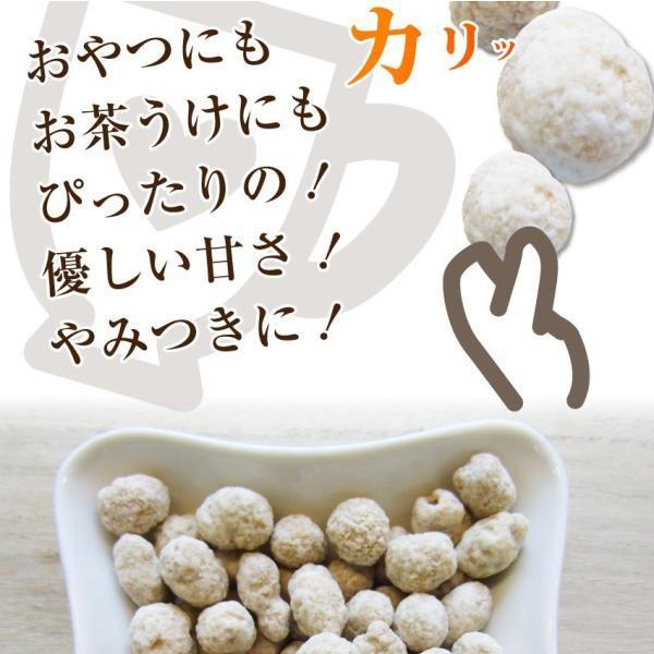 ランキング1位 和三盆豆 送料無料 メール便 (60g)最高級 糖 豆 おつまみ お菓子 ナッツ 小腹 お取り寄せ グルメ|syabumaru|03