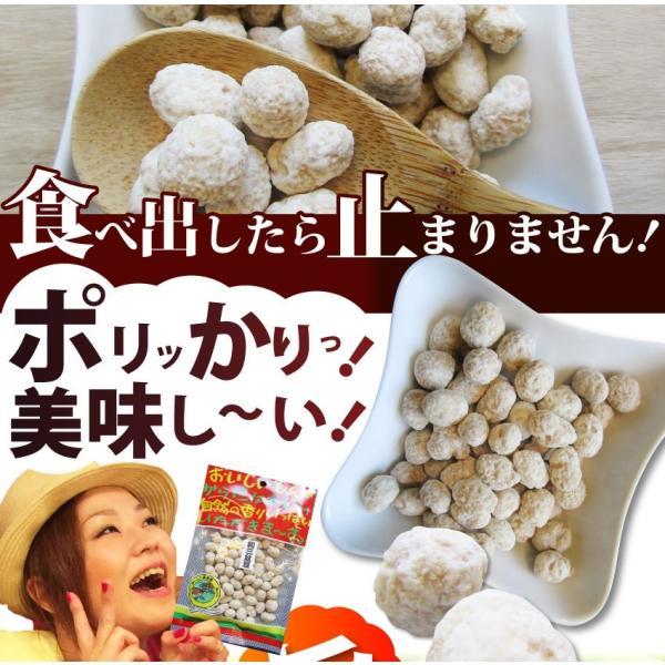 ランキング1位 和三盆豆 送料無料 メール便 (60g)最高級 糖 豆 おつまみ お菓子 ナッツ 小腹 お取り寄せ グルメ|syabumaru|04