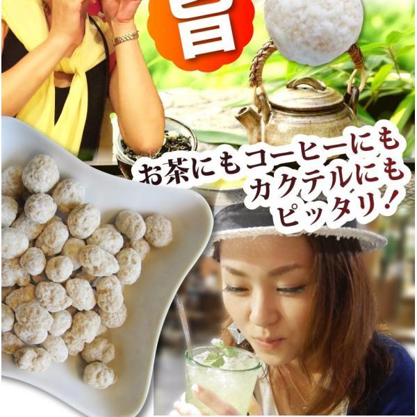 ランキング1位 和三盆豆 送料無料 メール便 (60g)最高級 糖 豆 おつまみ お菓子 ナッツ 小腹 お取り寄せ グルメ|syabumaru|05