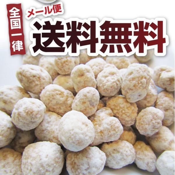 ランキング1位 和三盆豆 送料無料 メール便 (60g)最高級 糖 豆 おつまみ お菓子 ナッツ 小腹 お取り寄せ グルメ|syabumaru|06