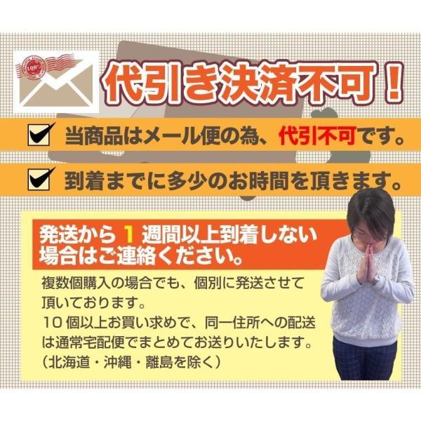 ランキング1位 和三盆豆 送料無料 メール便 (60g)最高級 糖 豆 おつまみ お菓子 ナッツ 小腹 お取り寄せ グルメ|syabumaru|07