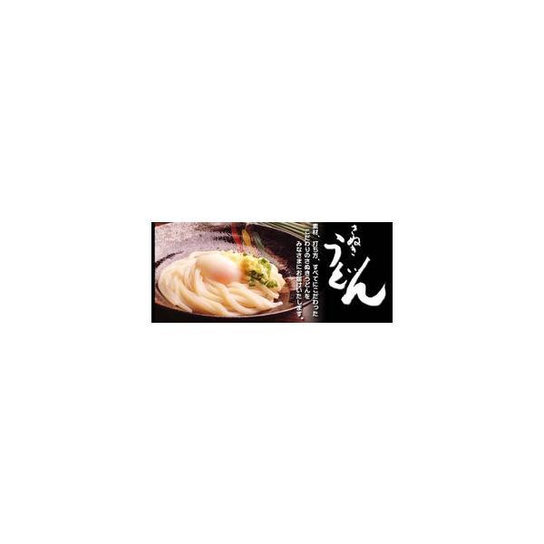 超有名店 日の出製麺所 こだわり 讃岐うどん 2人前 饂飩 ウドン syabumaru