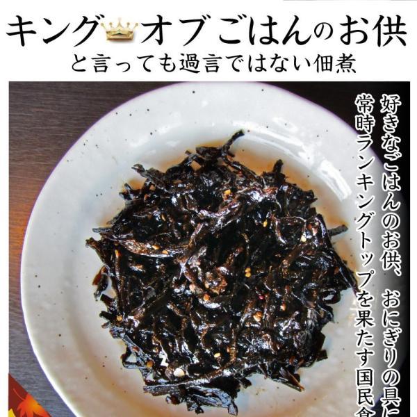 コリコリきくらげ 絶品 佃煮 ごはんのおとも  ポイント消化 送料無料 メール便|syabumaru|02