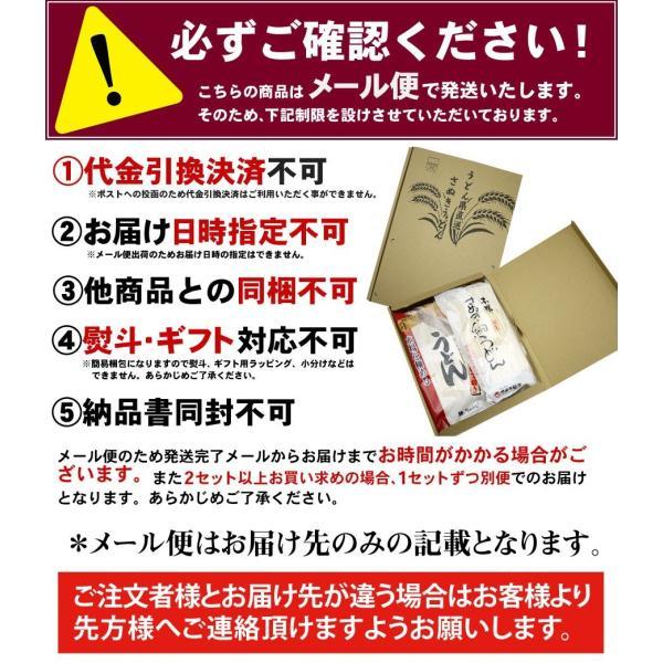 コリコリきくらげ 絶品 佃煮 ごはんのおとも  ポイント消化 送料無料 メール便|syabumaru|15