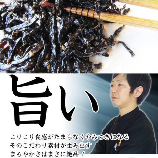 コリコリきくらげ 絶品 佃煮 ごはんのおとも  ポイント消化 送料無料 メール便|syabumaru|05