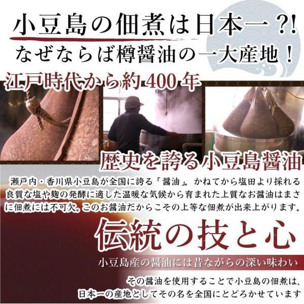 コリコリきくらげ 絶品 佃煮 ごはんのおとも  ポイント消化 送料無料 メール便|syabumaru|06