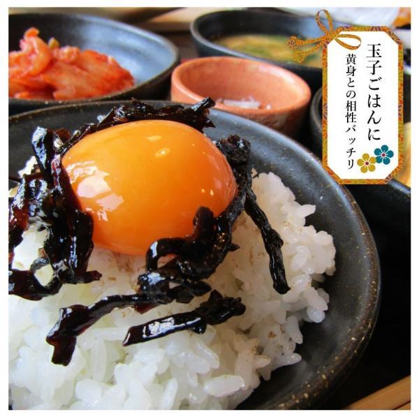 コリコリきくらげ 絶品 佃煮 ごはんのおとも  ポイント消化 送料無料 メール便|syabumaru|09