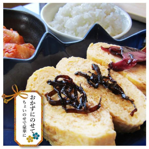 コリコリきくらげ 絶品 佃煮 ごはんのおとも  ポイント消化 送料無料 メール便|syabumaru|10