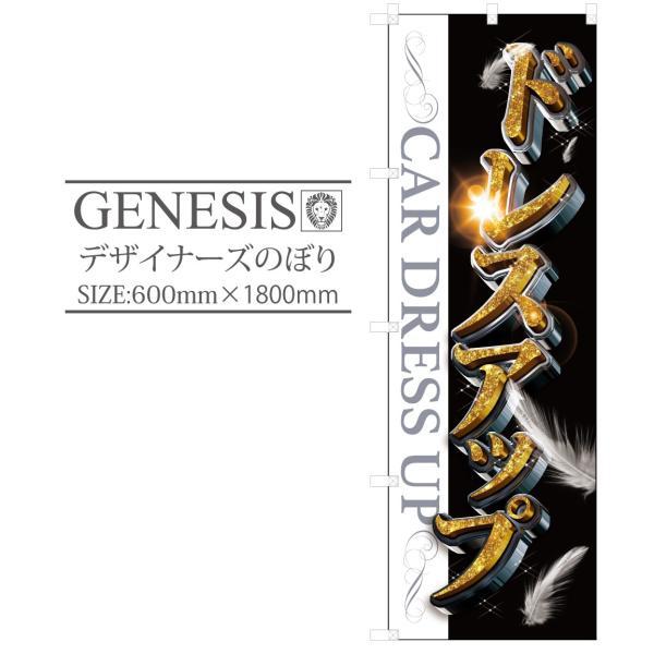 カーショップデザイナーズのぼりcdn01 こだわりのかっこいいのぼり車屋板金塗装カスタムショップ|syarakugenesis