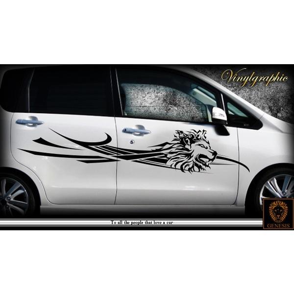 軽自動車にも合う★ライオンバイナルグラフィック07コンパクトカスタムカーステッカー|syarakugenesis
