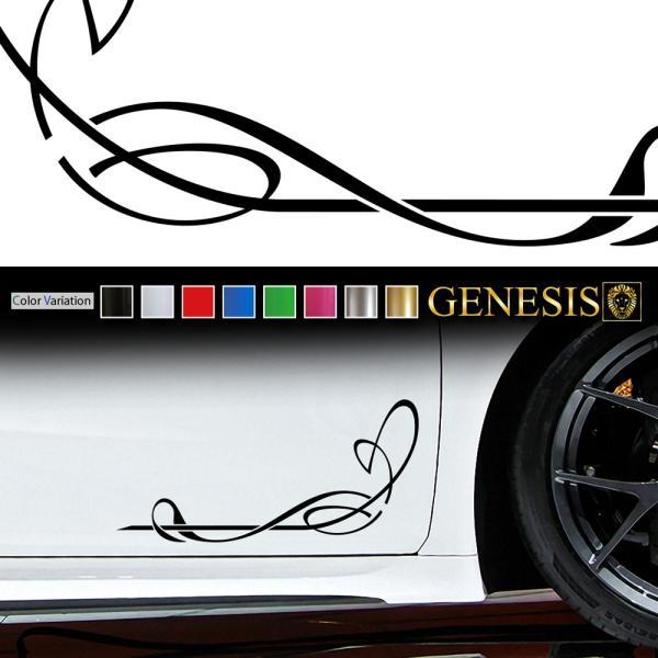 カードアコーナーステッカー02★車用バイナルグラフィック痛車等ワイルドスピード系|syarakugenesis