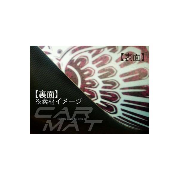 ガールズカスタムカーマットgo17★ワイルドスピード系ラグジュアリーVIP|syarakugenesis|03
