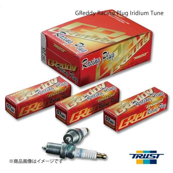 TRUST トラスト Greddy レーシングプラグ イリジウムチューン サニー JB15 1台分 4本セット
