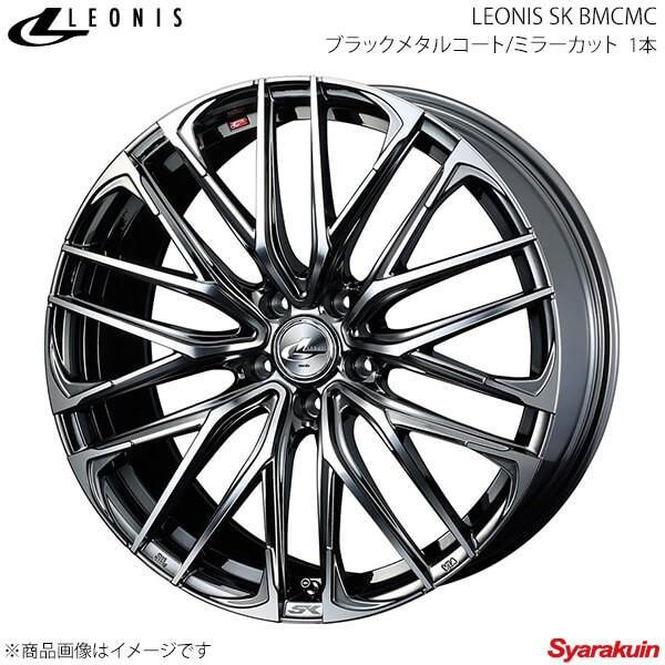 LEONIS SK/レオニスSK 三菱 デリカD:2 MB15S アルミホイール 1本 【15×4.5J 4-100 INSET45 BMCMC】