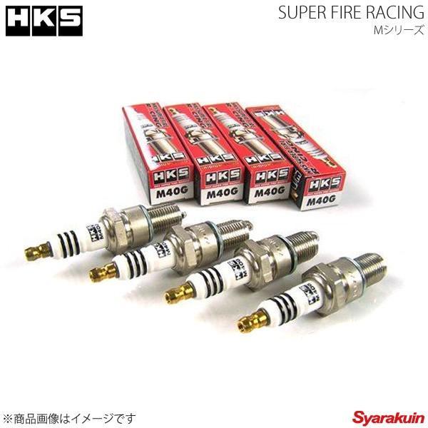 HKS エッチ・ケー・エス SUPER FIRE RACING M40XL 4本セット デリカD:5 CV2W 4J11 11/12〜 XLタイプ NGK8番相当 プラグ