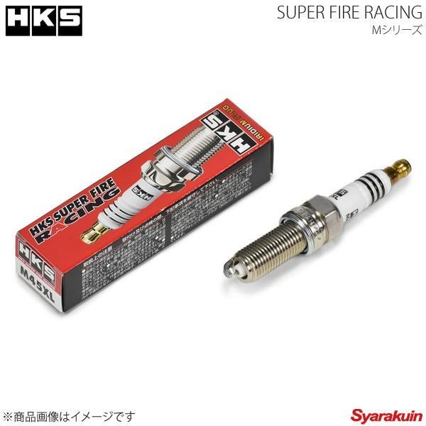 HKS エッチ・ケー・エス SUPER FIRE RACING M45i 8本セット BMW 7シリーズ 750Li ABA-HN48 N62B48B 05/5〜09/3 ISOタイプ NGK9番相当 プラグ