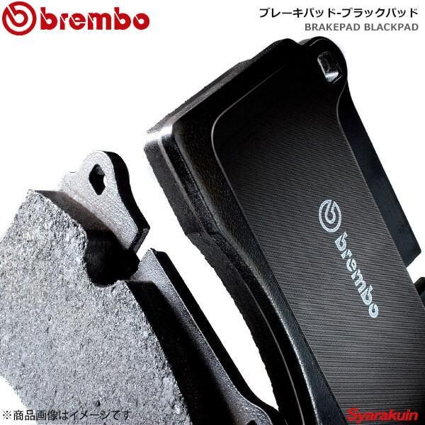 brembo/ブレンボ ブレーキパッド ボンゴ フレンディ/フリーダ SGEW SGE3 SG5W SGL3 SGL5 等 フロント 左右セット ブラックパッド P49-028