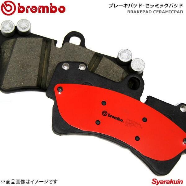 brembo/ブレンボ ブレーキパッド ミニカ H42V H47V フロント 左右セット セラミックパッド P54-057N ミツビシ