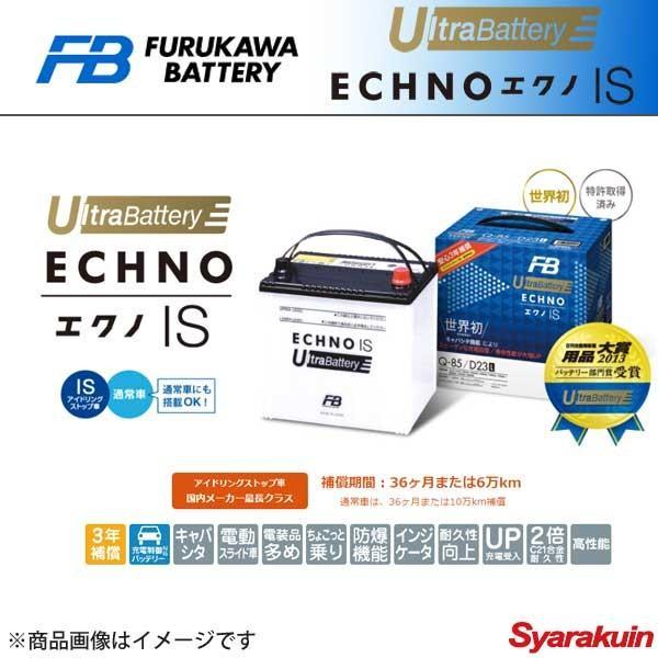 古河バッテリー ECHNO IS UltraBattery/エクノISウルトラバッテリー ヴァンガード DBA-ACA38W 2010/02- 品番:S-95/D26L