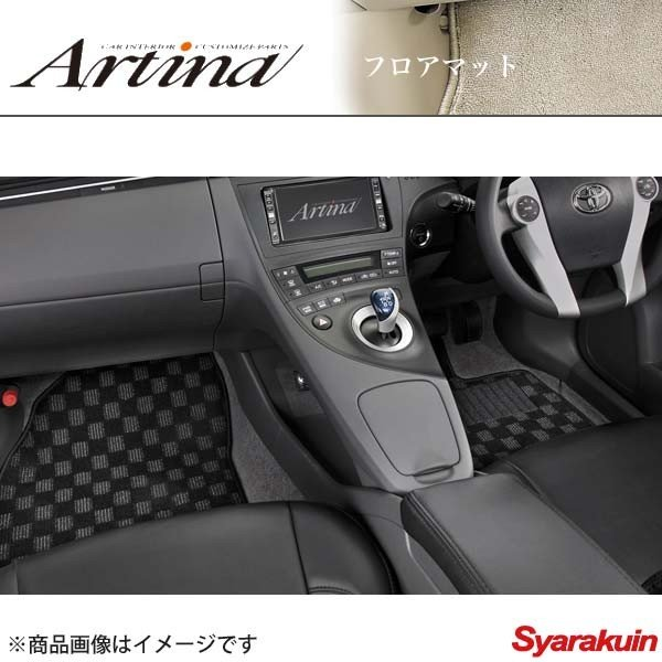 Artina フロアマット カジュアル チェック ベージュ/ブラウン エスティマ ACR50/55/GSR50/55 H24.05〜 中期G/レザーパッケージ7人乗車3列目電動格納