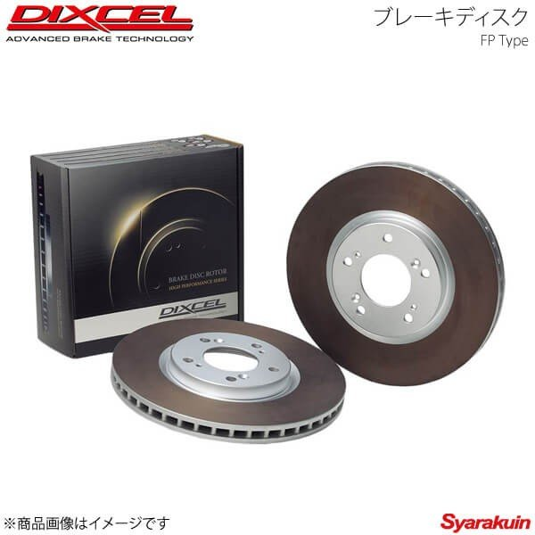 DIXCEL ディクセル ブレーキディスク FP リア Mercedes Benz C C63 AMG W204(204377) 11/10〜 クーペ Option AMG Performance Package FP1178520S
