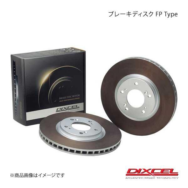 DIXCEL ディクセル ブレーキディスク FP リア PORSCHE 944 2.5 86〜88 車台No.94ZHN4#####〜 FP1550622S