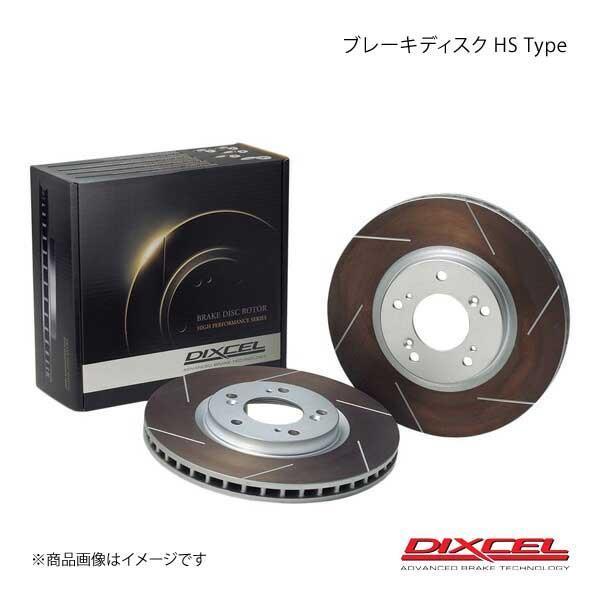 DIXCEL ディクセル ブレーキディスク HS リア Alpina C2 2.7 E30(C22) 86〜87 4WD HS1250322S
