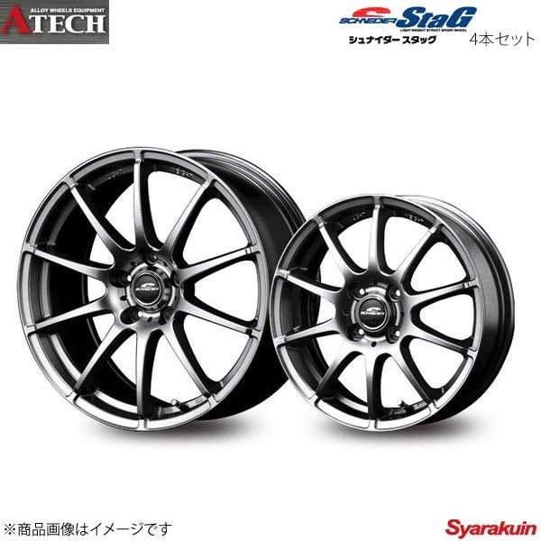 A-TECH/SCHNEIDER StaG アルミホイール 4本セット CR-V RE3/RE4 【18×7.0J 5-114.3 INSET55 メタリックグレー】