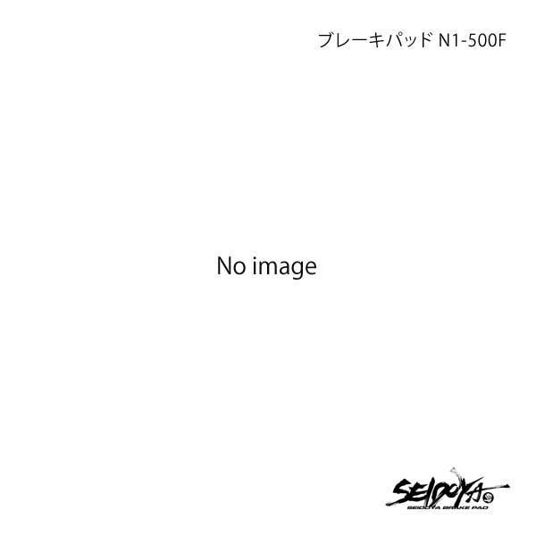 制動屋/セイドウヤ ブレーキパッド N1-500F フロント CAYMAN 987 2.7 PORSCHE/ポルシェ 98720 SDY1042