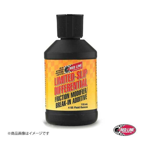 RED LINE/レッドライン FRICTION MODIFIRE フリクションモディフィア - 4oz(0.118L) 12本|syarakuin-shop