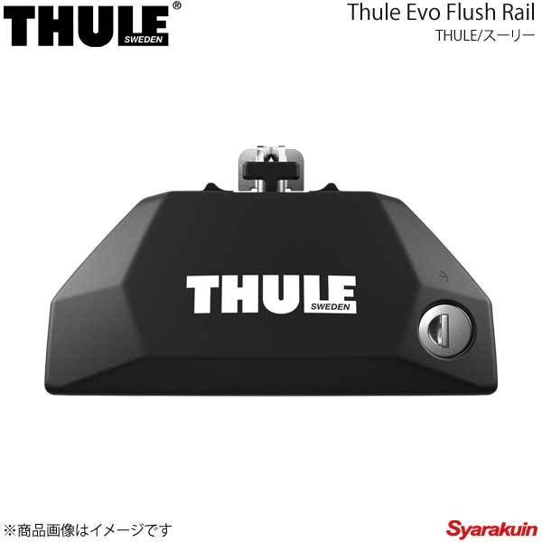 THULE ベースキャリア1台分SET ラピッドシステム+スライドバー LAND ROVER DISCOVERY/ディスカバリー 3 ルーフレールベース付 2005- LA40A/LA44 753+892+3027|syarakuin-shop|02