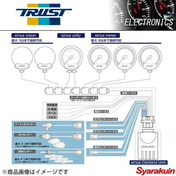 トラスト / TRUST シリウスビジョン + 温度センサー セット 油温計 水温計 追加メーター シリウス|syarakuin-shop|03