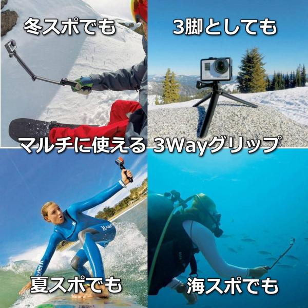 【GoPro】 Smatree  HERO4,HERO3,HERO3+,HERO2 対応 3Way Grip