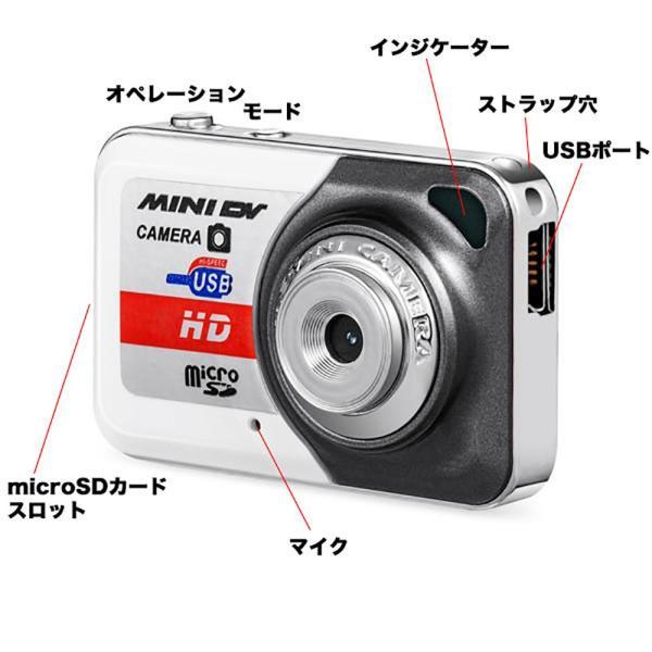 ウルトラミニ HD DVビデオカメラ X6|synergy2|11