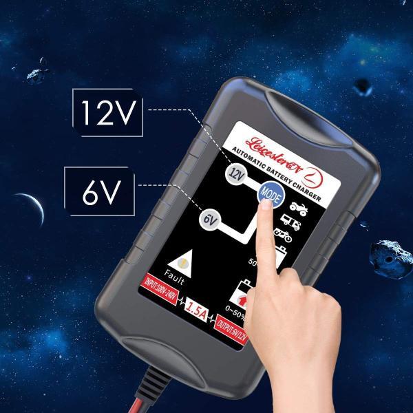 12V/6V 自動車 バイク 船舶 バッテリー 充電器 コンセント オートマチックバッテリーチャージャー|synergy2|03