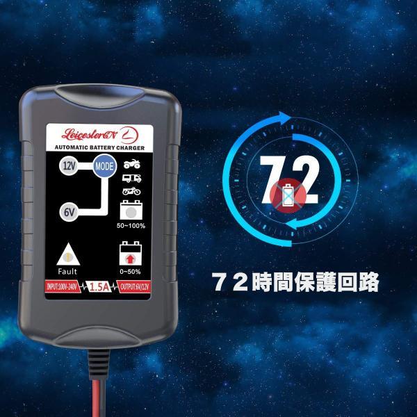 12V/6V 自動車 バイク 船舶 バッテリー 充電器 コンセント オートマチックバッテリーチャージャー|synergy2|06
