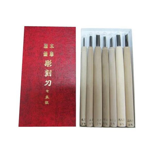 カネショウ 彫刻刀セット 7本組 140142