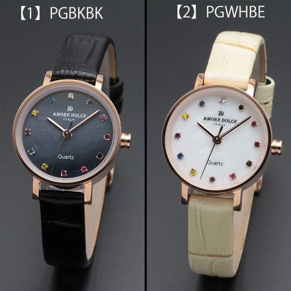 腕時計 レディース Amore dolce アモーレドルチェ CITIZEN MIYOTA ムーブメント 搭載  腕時計 全10色 1年保証 ボックス付き 送料無料