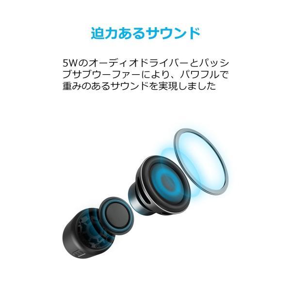 送料無料 Anker SoundCore mini コンパクト Bluetoothスピーカー 15時間連続再生  マイク搭載 microSDカード対応|synergyselect|03