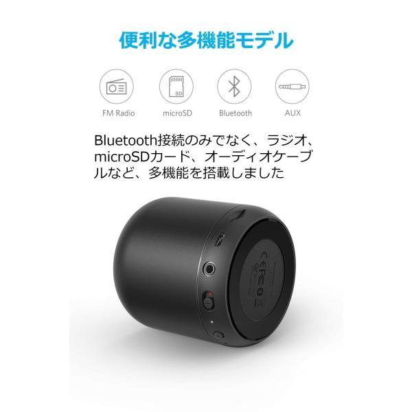 送料無料 Anker SoundCore mini コンパクト Bluetoothスピーカー 15時間連続再生  マイク搭載 microSDカード対応|synergyselect|05