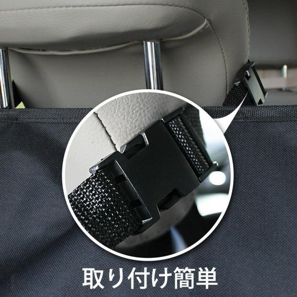 送料無料 ペット用ドライブシート 新型 トランクマット  ペットシート  車載カバー 防水 水洗い可能 取り付け簡単 折り畳み式 synergyselect 05