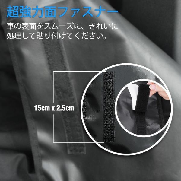 送料無料 ペット用ドライブシート 新型 トランクマット  ペットシート  車載カバー 防水 水洗い可能 取り付け簡単 折り畳み式 synergyselect 06