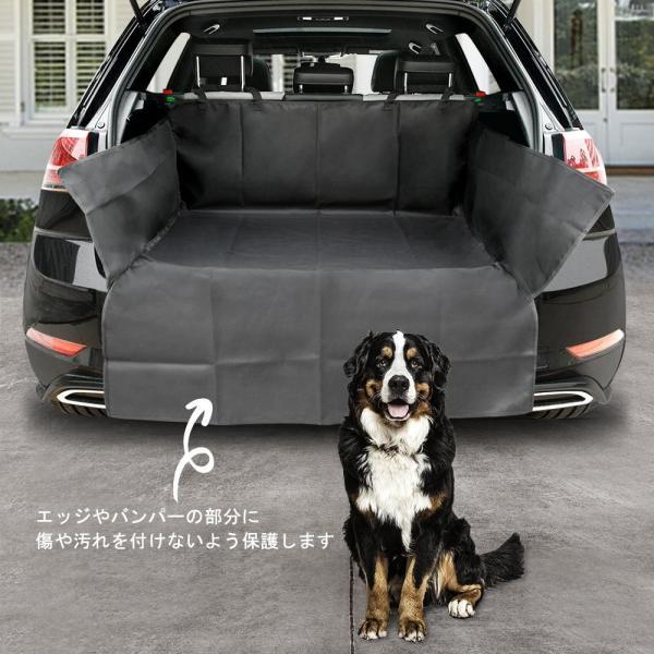 送料無料 ペット用ドライブシート 新型 トランクマット  ペットシート  車載カバー 防水 水洗い可能 取り付け簡単 折り畳み式 synergyselect 07
