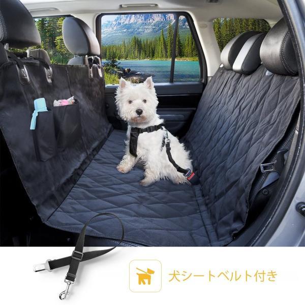 送料無料 車用ペットシート ペット用ドライブシート カーシート カバー 後部座席 カーシート 汚れに強い 防水 おしっこや泥汚れに最適 清潔簡単|synergyselect|02