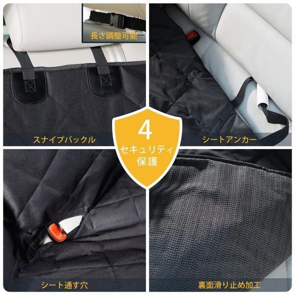 送料無料 車用ペットシート ペット用ドライブシート カーシート カバー 後部座席 カーシート 汚れに強い 防水 おしっこや泥汚れに最適 清潔簡単|synergyselect|04