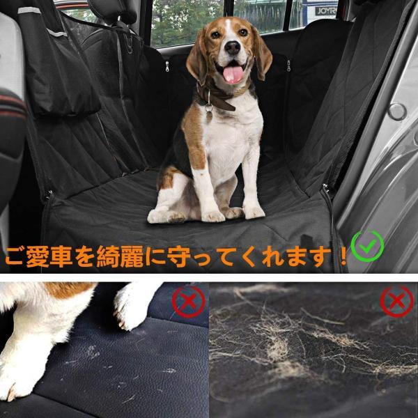 送料無料 車用ペットシート ペット用ドライブシート カーシート カバー 後部座席 カーシート 汚れに強い 防水 おしっこや泥汚れに最適 清潔簡単|synergyselect|06