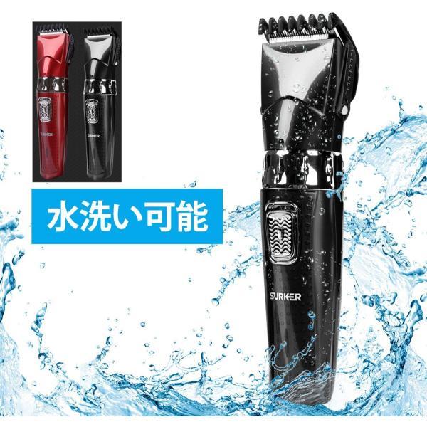 電動バリカン ヒゲトリマー IPX7防水 水洗い可 充電式 10段階調節可能 アタッチメント付き 4-30mm対応 散髪 日本語説明書付き