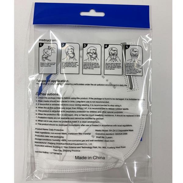 即納 KN95規格 3層式 3Dマスク 最大約72時間 約3日 のご使用が可能 医療用|synergyselect|06